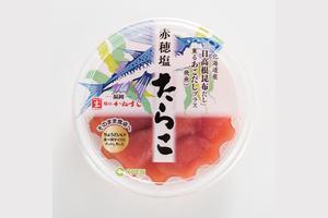赤穂塩たらこ(160g)