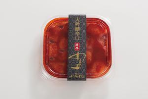 大吟醸辛口[簡易パック]切子