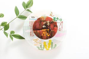 辛子明太子「香味の蔵」切子・昆布漬け(220g)