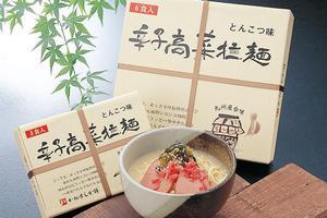 辛子高菜とんこつラーメン