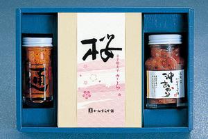 選べるギフト(辛子明太子・一夜漬粒うに60g・ 沖あかり150g)