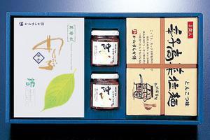 選べるギフト(辛子明太子・辛子高菜とんこつラーメン3食入・ 沖ひかり小・沖あかり小)