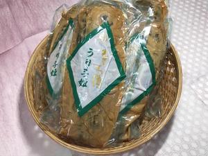 【セール中! 平常価格380円のところ300円】なら漬 奈良漬「うり子姫」