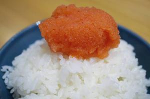 辛子明太子TSUBU粒(粒っ子めんたい)150g/1kg